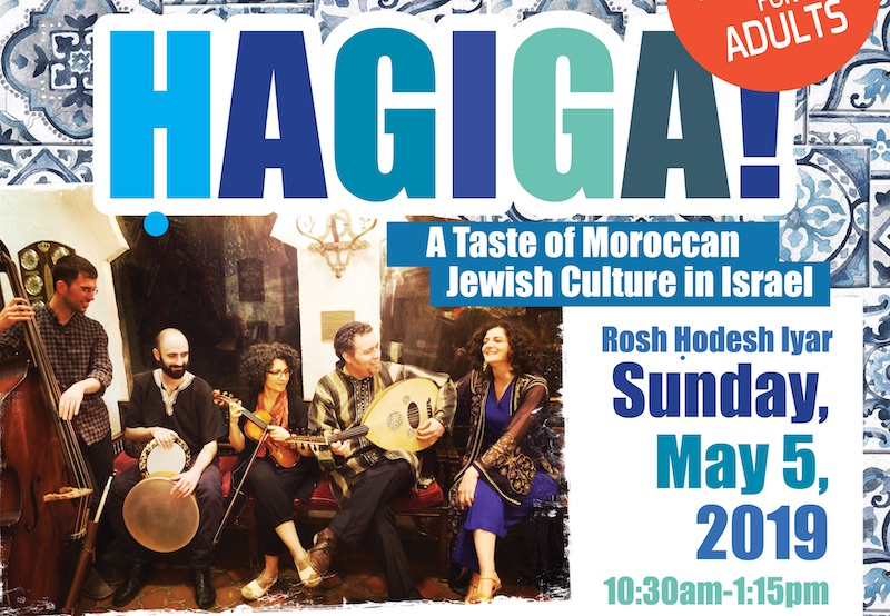 Asefa Music Hagiga! Brooklyn - Celebrating Moroccan Jewish